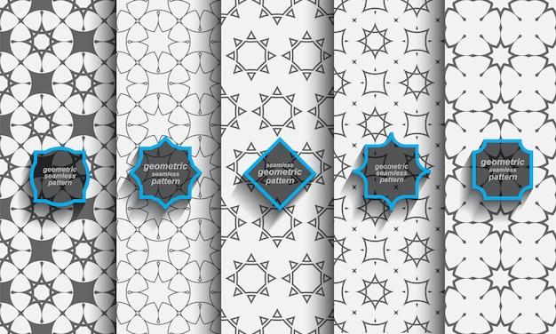Conjunto de padrão islâmico sem costura delicado