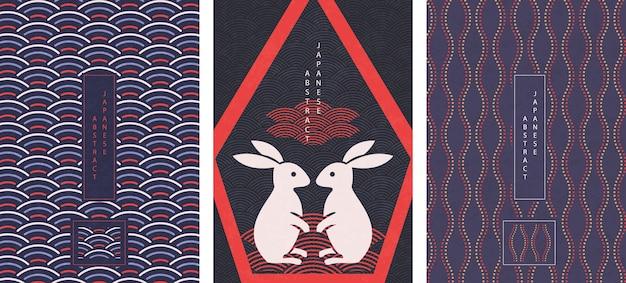 Conjunto de padrão sem emenda abstrato oriental japonês