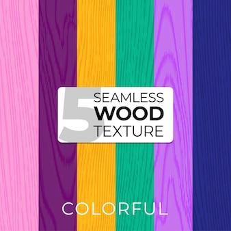 Conjunto de padrões sem emenda de vetores de cores. textura de madeira. ilustração vetorial para cartazes, planos de fundo, impressão, papel de parede. ilustração de tábuas de madeira. eps10.
