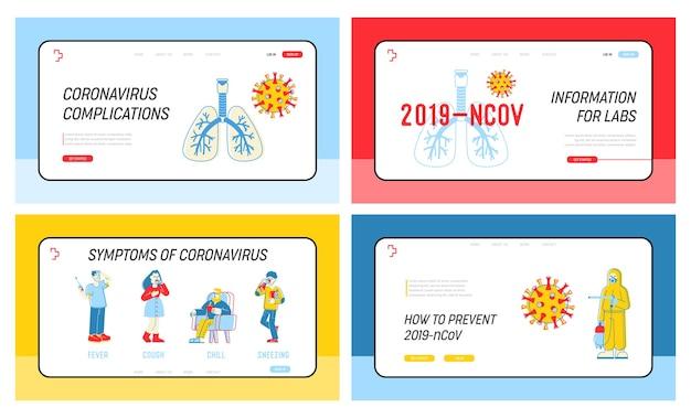 Conjunto de páginas de destino do site de prevenção de infecção por coronavírus
