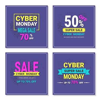 Conjunto de panfletos cyber monday square ou mega design de banners de venda