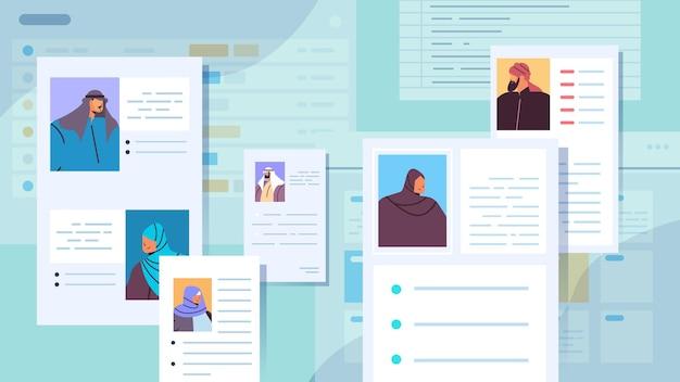 Conjunto de papéis de currículo diferente com foto e informações pessoais de novos candidatos a empregos