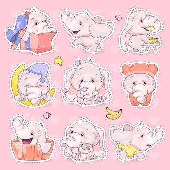 Conjunto de personagens de desenhos animados de elefantes fofos kawaii. adesivo de animais adoráveis e engraçados, poses diferentes e emoções isoladas