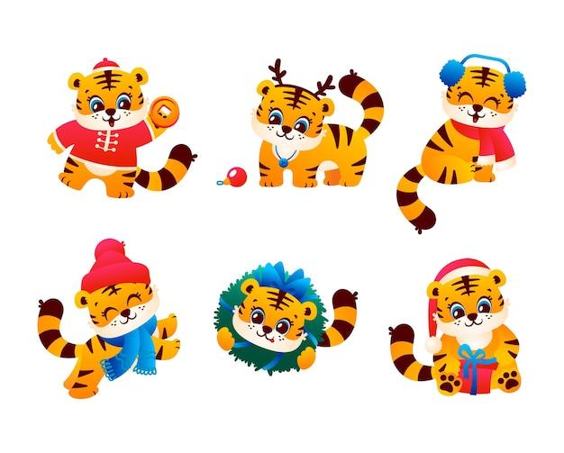 Conjunto de personagens engraçados de tigres fofos. ilustração de símbolo de feliz ano novo isolado no branco