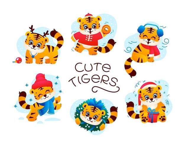 Conjunto de personagens engraçados de tigres fofos, ilustração de símbolo de feliz ano novo isolado no fundo branco