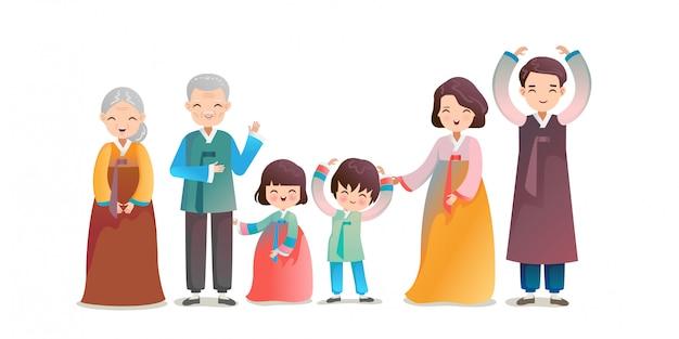 Conjunto de personalidade da família coreana