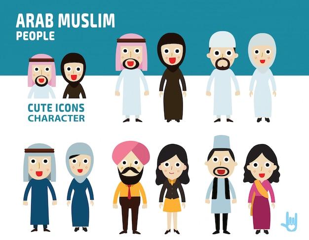Conjunto de pessoas árabes.