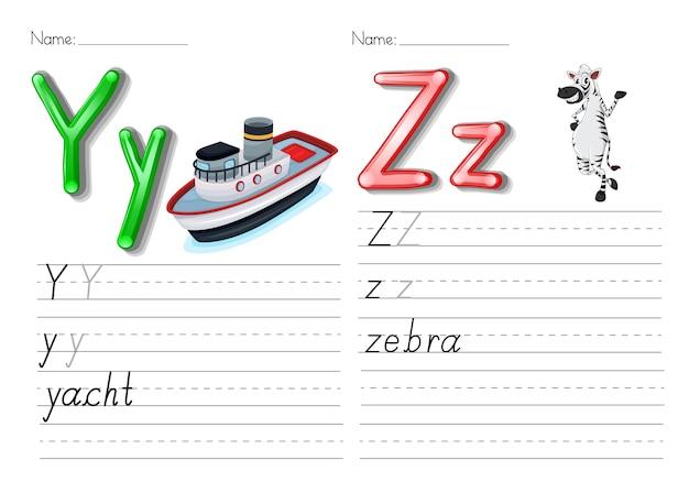 Conjunto de planilha do alfabeto em papel branco