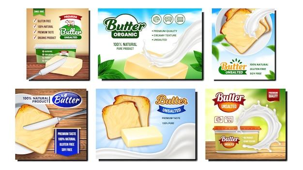 Conjunto de pôsteres promocionais criativos butter
