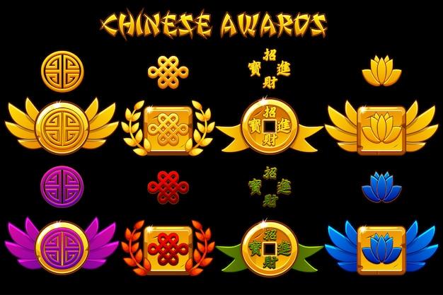 Conjunto de prêmios da china. ícones dourados com símbolos chineses