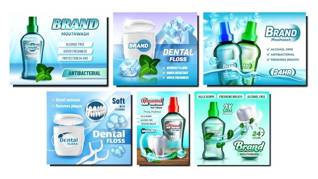 Conjunto de publicidade promocional de enxaguatório bucal e fio dental