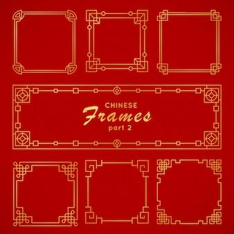 Conjunto de quadro de vetor asiático. ornamentos de chinês tradicional