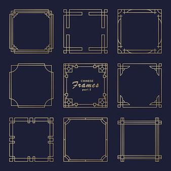 Conjunto de quadro de vetor quadrado asiático. ornamentos de chinês tradicional