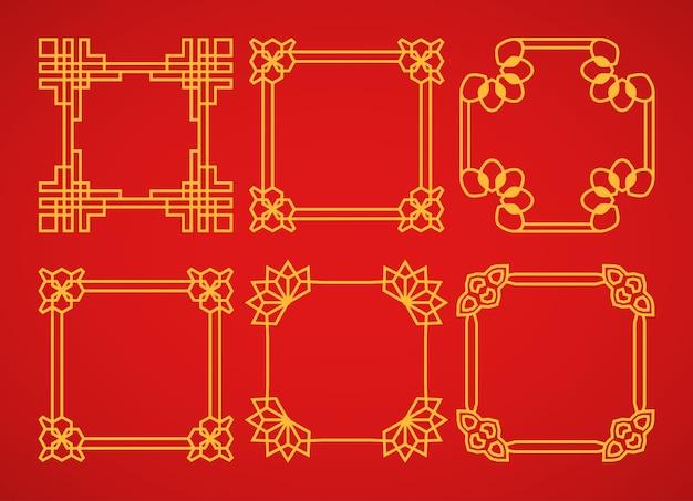 Conjunto de quadros retrô asiáticos de vetor quadrada