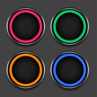 Conjunto de quatro quadros ou botões brilhantes de cores