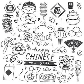 Conjunto de rabiscos de ano novo chinês