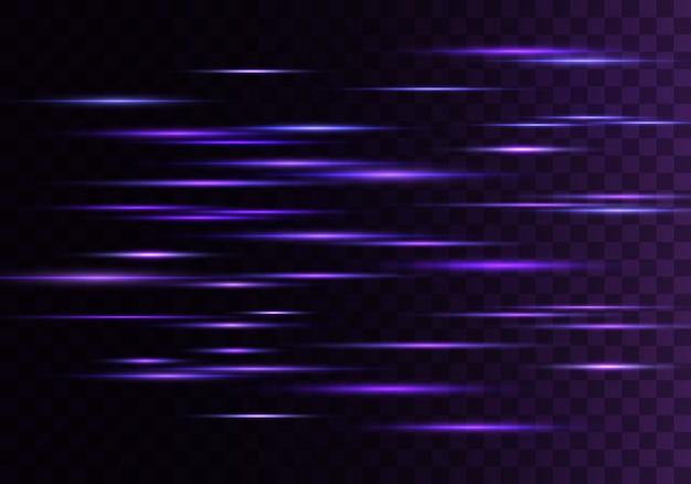 Conjunto de raios horizontais de cor, linhas. raios laser.