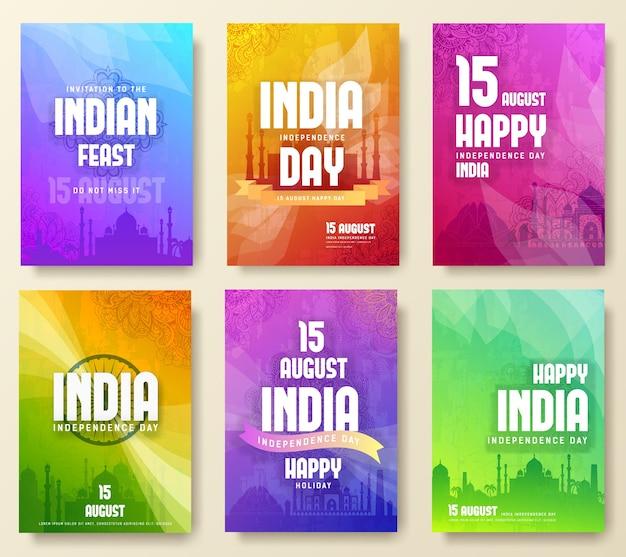 Conjunto de rakhi indiano em inglês traduz o ornamento do festival. arte tradicional, livro, cartaz, abstrato.