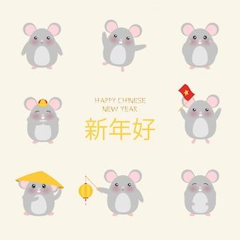 Conjunto de ratinhos bonitinho, feliz ano novo 2020 ano do zodíaco rato, cartoon ilustração vetorial isolado