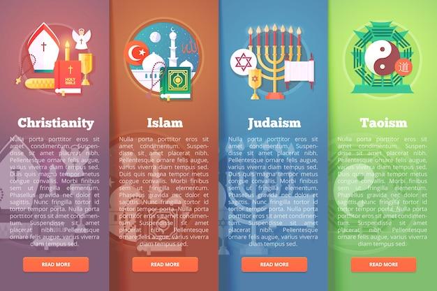 Conjunto de religião s. conceitos de ilustração de religiões e confissões. estilo moderno.
