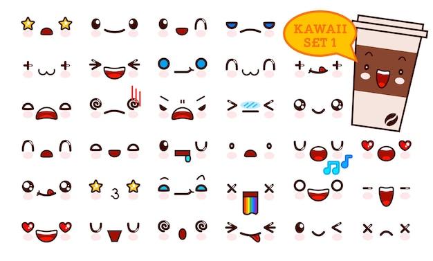Conjunto de rosto emoticon bonito do kawaii e design de ícones de café doce