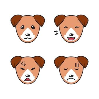 Conjunto de rostos de cachorro de personagem, mostrando emoções diferentes.