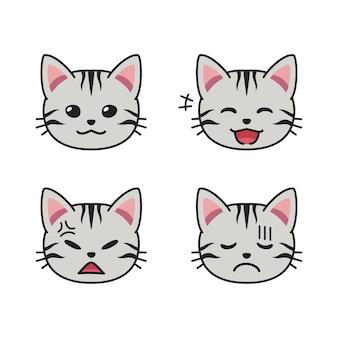 Conjunto de rostos de gato americano shorthair mostrando emoções diferentes para o projeto.