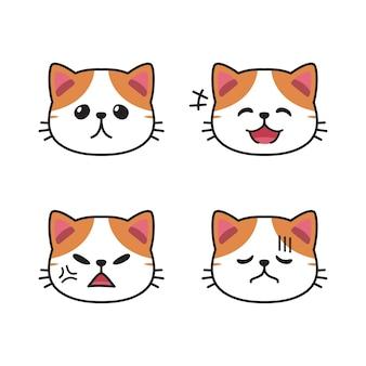 Conjunto de rostos de gato shorthair exótico bonito mostrando emoções diferentes para o projeto.