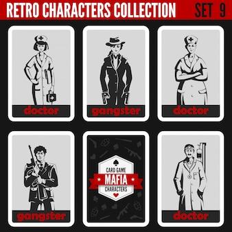 Conjunto de silhuetas de pessoas vintage retrô. gangsters, ilustrações de profissões de médicos.