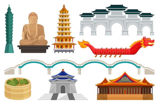 Conjunto de símbolos culturais nacionais de taiwan. arquitetura famosa e atrações turísticas, comida asiática, barco-dragão e ponte