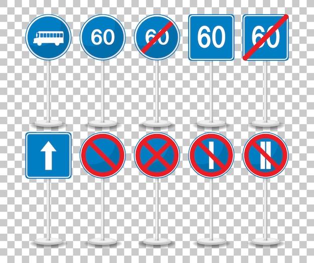 Conjunto de sinais de trânsito azuis com suporte isolado em fundo transparente