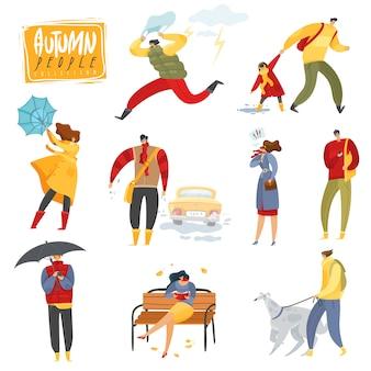 Conjunto de situações de pessoas outono. coleção de passear e pessoas andando na época do outono do ano em fundo branco objetos diferentes caracteres