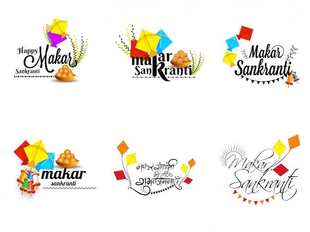 Conjunto de texto caligráfico de makar sankranti