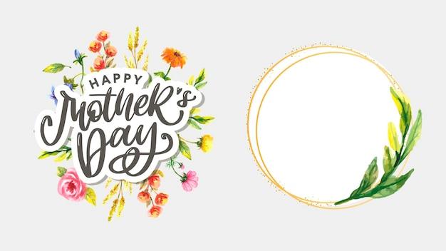 Conjunto de texto de saudação elegante para o dia das mães em flores coloridas e moldura dourada