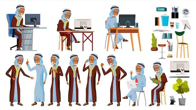 Conjunto de trabalhador de escritório árabe