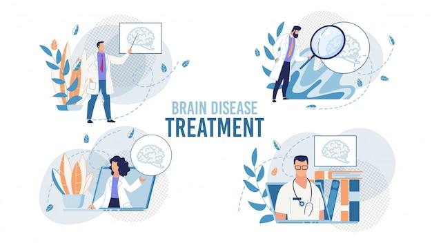 Conjunto de tratamento de doença cerebral com cena de médicos