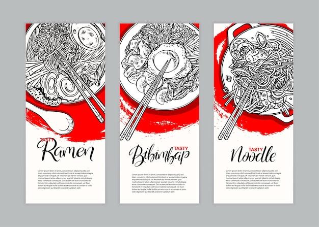 Conjunto de três banners com comida asiática diferente. bibimbap, ramen e macarrão. ilustração desenhada à mão