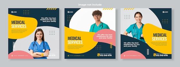 Conjunto de três fundo de fluido geométrico de vetor premium de modelo de pacote de mídia social de banner de serviço médico