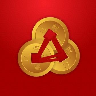 Conjunto de três moedas da sorte de ano novo chinês.