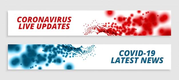 Conjunto de últimas notícias e atualizações de coronavirus banners