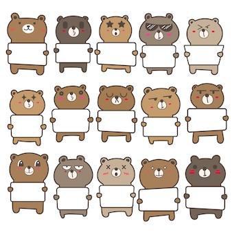 Conjunto de urso fofo segurando um cartaz em branco.