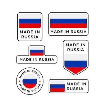 Conjunto de vários rótulos fabricados na rússia