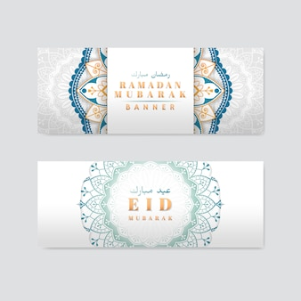 Conjunto de vetores banners de eid mubarak branco e prata