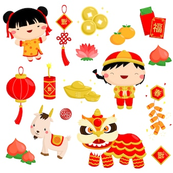 Conjunto de vetores de ano novo chinês