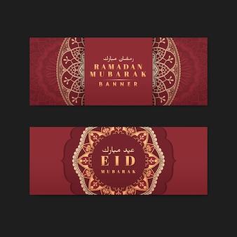 Conjunto de vetores de bandeiras de eid mubarak vermelho e dourado