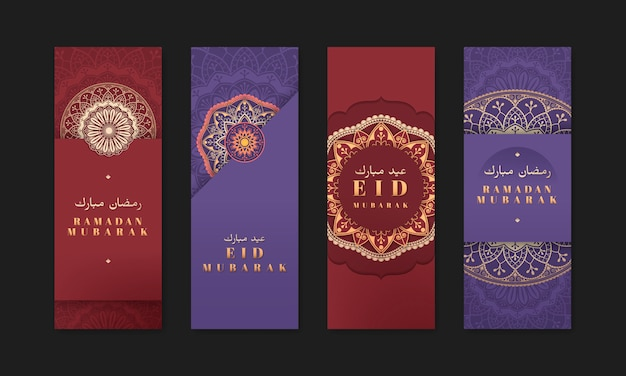 Conjunto de vetores de bandeiras de eid mubarak vermelho e roxo