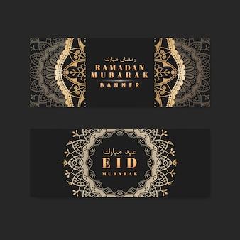 Conjunto de vetores de bandeiras de preto e ouro eid mubarak