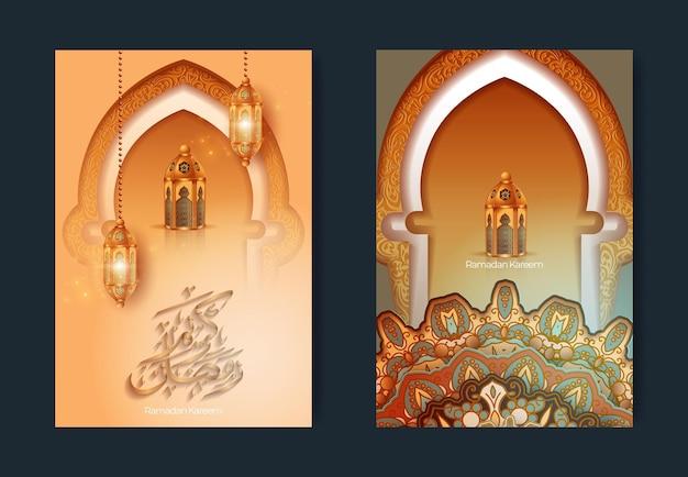 Conjunto de vetores de cabeçalhos ramadan kareem e eid