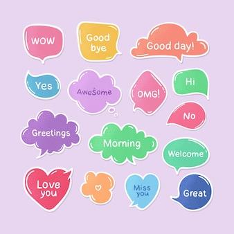 Conjunto de vetores de cor desenhada mão pensar e falar bolhas do discurso com mensagem, saudações e diálogo.