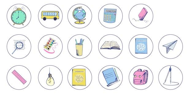 Conjunto de vetores de ícones de escola para adesivos em um círculo sobre um fundo branco e isolado.